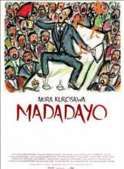 Alle Infos zu Madadayo