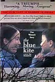 Der Blaue Drachen