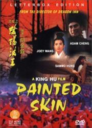 Alle Infos zu Painted Skin