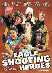 Alle Infos zu The Eagle Shooting Heroes