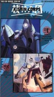 Geo Armor - Kishin Heidan