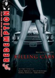 Alle Infos zu Killing Car