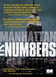 Manhattan by Numbers