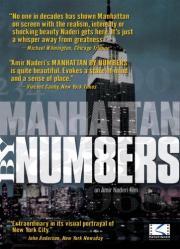 Alle Infos zu Manhattan by Numbers