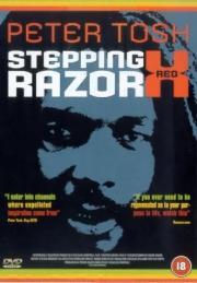 Stepping Razor