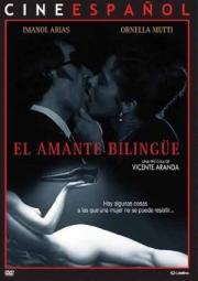 The Bilingual Lover