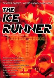 Duell im Eis