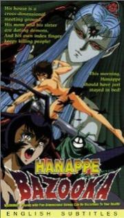 Hanappe Bazooka