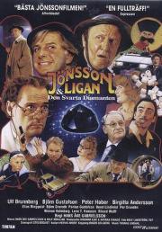 The Joensson Gang & the Black Diamond