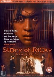 Alle Infos zu Story of Ricky