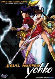Devil Hunter Yohko