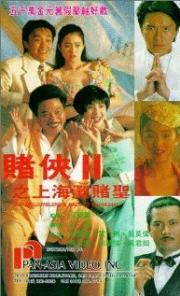 God of Gamblers 3 - Back to Shanghai