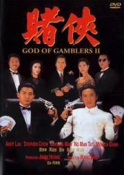 God of Gamblers 2