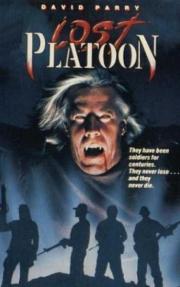 Lost Platoon