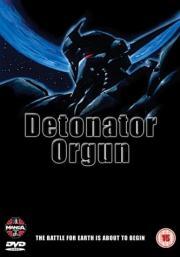 Alle Infos zu Detonator Orgun