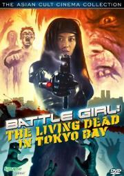 Battle Girl - Tokyo Crisis Wars