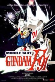 Mobile Suit Gundam - F91