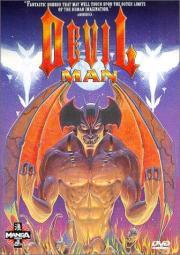 Devilman - Demon Bird Silene