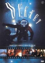 Gefangen in der Tiefe - The Dive