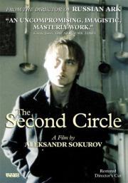 Der Zweite Kreis