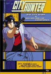City Hunter - Bay City Wars