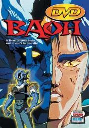 Baoh - der Besucher