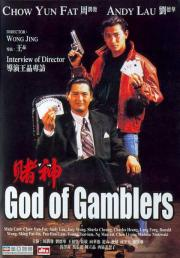 Alle Infos zu God of Gamblers