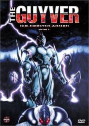 Guyver - Bio Booster Armour