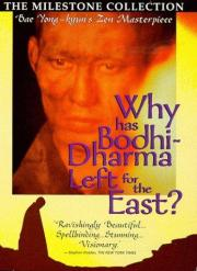 Alle Infos zu Warum Bodhi-Dharma nach Osten aufbrach?