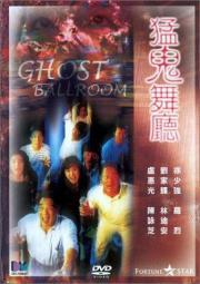 Ghost Ballroom