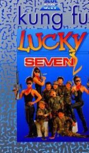 Lucky Seven 2