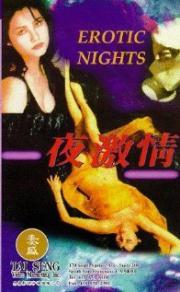 Erotic Nights