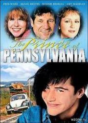 Der Prinz von Pennsylvania