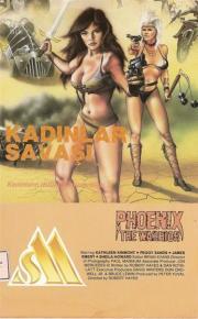 Alle Infos zu Phönix - The Warrior