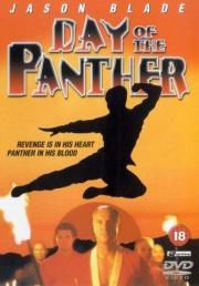 Der Schrei des Panthers
