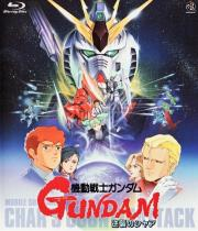 Mobile Suit Gundam - Char's Counter Attack