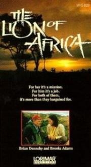 Durch die Hölle Afrikas