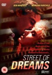 Straße der Träume