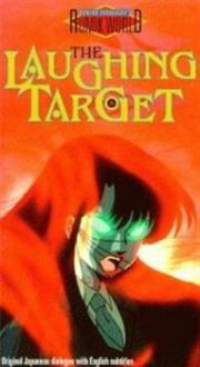The Laughing Target
