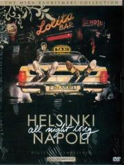Helsinki - Napoli - All Night Long