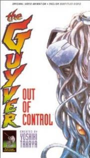 Guyver - Out of Control
