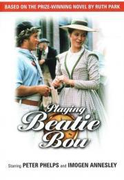 Beatie Bow - Das Spiel mit der Zeit