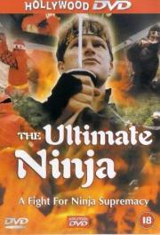 Alle Infos zu Das Todesduell der Ninja
