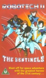 Robotech 2 - The Sentinels