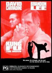 Kung Fu - Die Rückkehr
