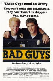 Bad Guys - Brutaler als die Polizei erlaubt
