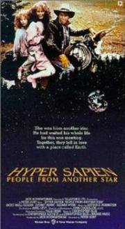 Hyper Sapien - People from Another Star