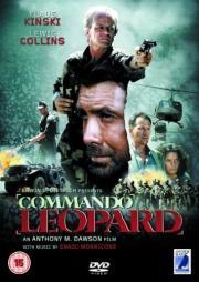 Alle Infos zu Kommando Leopard