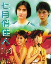 Alle Infos zu Cupid One