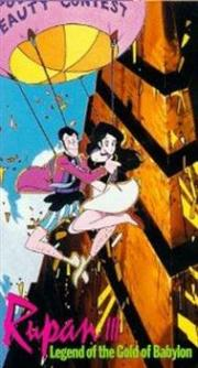 Lupin 3 - The Gold of Babylon